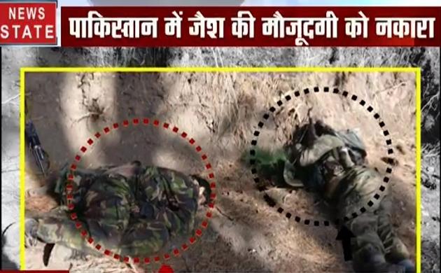 Pulwama attack: पाकिस्तान ने जैश के मौजूदगी को नकारा