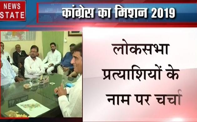 Election 2019: लखनऊ में होगी कांग्रेस चुनाव समिति की बैठक