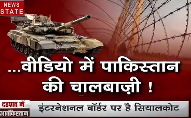 India Pak tension: 40 सेकेंड के वीडियो ने खोली पाकिस्तान की पोल, देखिए कैसे कर रहा है युद्ध की तैयारी