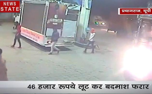 Shocking News: : यूपी के प्रयागराज में पेट्रोल पंप पर लूट, देखिए क्राइम से जुड़ी सभी बड़ी खबरे सिर्फ 6 मिनट में