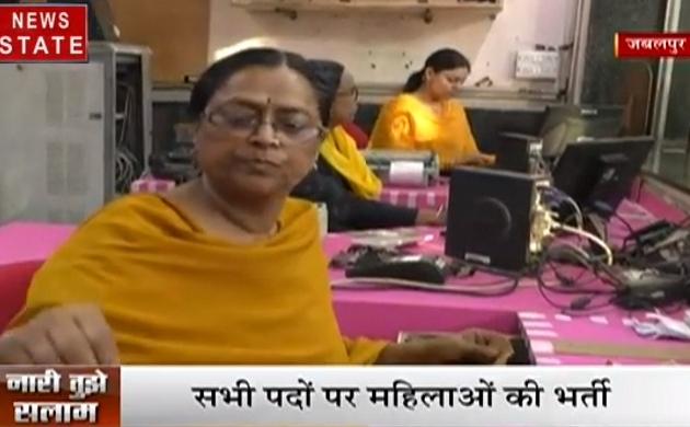 Woman Day Special: यह है देश का पहला पिंक रेलवे स्टेशन, जहां हर काम संभालती हैं महिलाएं