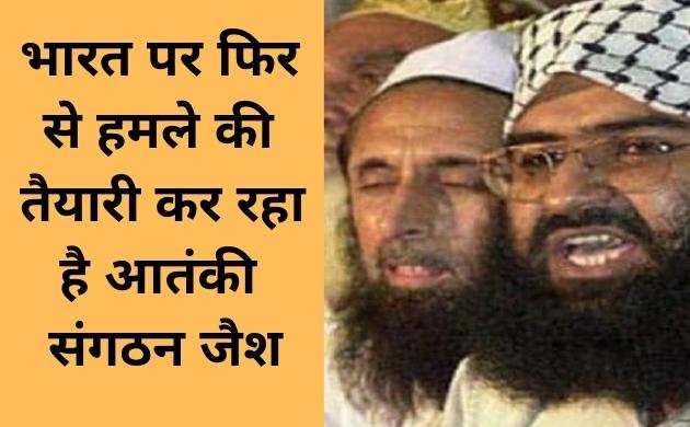 India Pak Tension: भारत पर फिर से हमले की तैयारी कर रहा है जैश, हम पाकिस्तान को नहीं बख्शेंगे -जीडी बख्सी