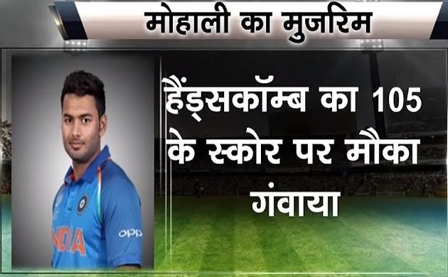 IND vs AUS 4th ODI: 358 रन बनाने के बावजूद हारा भारत, वनडे सीरीज 2-2 से बराबर