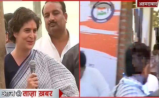 CWC Meeting: मोदी के गढ़ में आज पूरी की पूरी कांग्रेस, कांग्रेस का हाथ थाम सकते हैं हार्दिक पटेल, देखें वीडियो