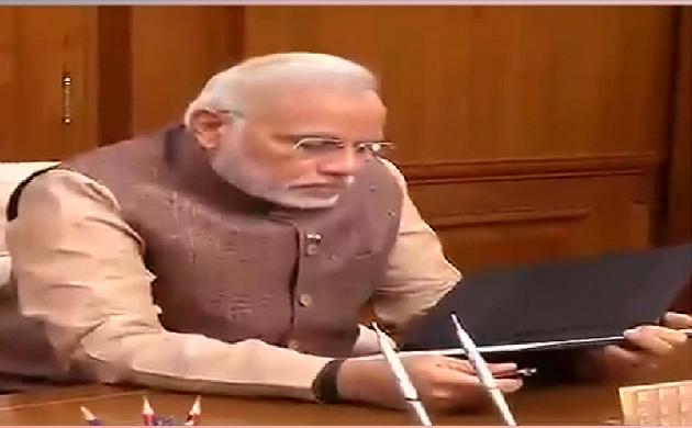 PM नरेंद्र मोदी ने विरोधी दल से क्या चार अनुरोध किए ? देखिए VIDEO