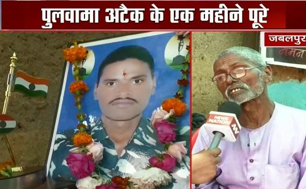 शहीदों के परिवारों का दर्द: शहीद अश्विनी कुमार के पिता मांग रहे हैं इंसाफ