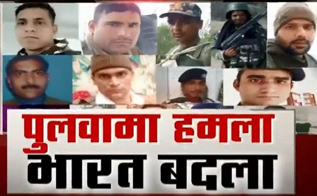 शहीदों के परिवारों का दर्द: पुलवामा हमले का बदला मांग रही है शहीद की बहन, देखें वीडियो