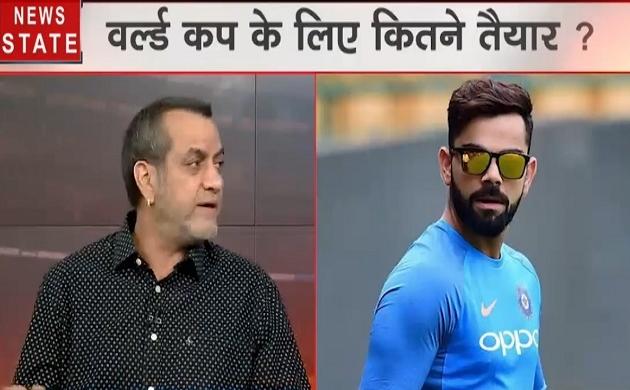 World Cup: टीम इंडिया कर रही है वर्ल्ड कप जीतने की तैयारी