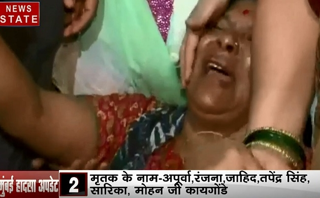 मुंबई: हादसे में 6 लोगों की मौत, 33 घायल