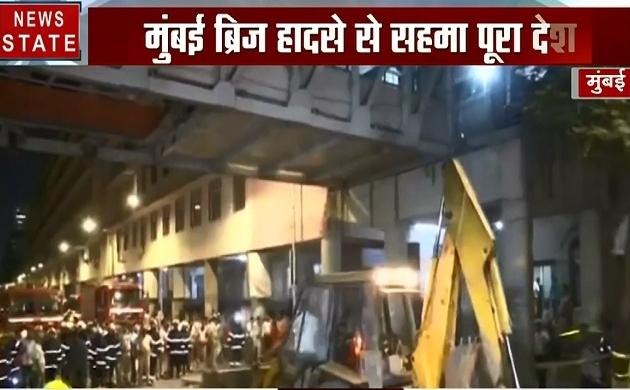 मुंबई: तीन साल में तीसरा पुल हादसा, कौन है जिम्मेदार