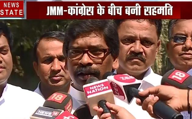 झारखंड: JMM और कांग्रेस के बीच होगा गठबंधन