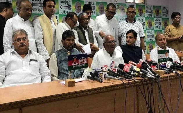 बिहार : NDA की सीटों का ऐलान, गिरिराज सिंह की सीट लोजपा के खाते में,  देखें पूरी लिस्ट