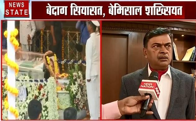 मनोहर पर्रिकर का निधन बीजेपी के लिए सबसे बड़ा नुकसान है- आरके सिंह