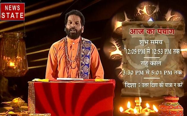Luck Guru: सौभाग्य के लिए कैसे की जाती है वट वृक्ष की पूजा, जानिए कैसा रहेगा आपका आज का दिन, देखें Video