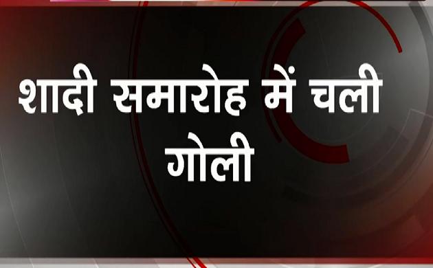 दिल्ली के वेलकम इलाके में फायरिंग, एक युवक हुआ घायल