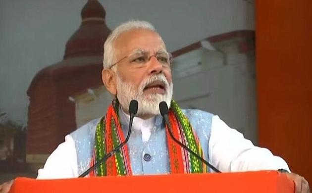 कांग्रेस पर PM नरेंद्र मोदी का निशाना कहा - वंशवाद की राजनीति से देश को नुकसान
