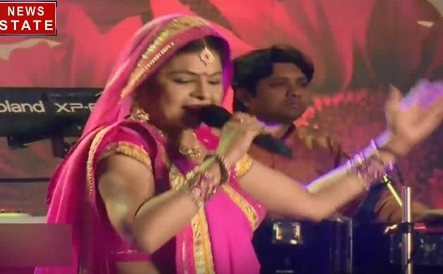 रंग कलश: गायिका मालिनी अवस्थी के साथ देखिए होली रंग