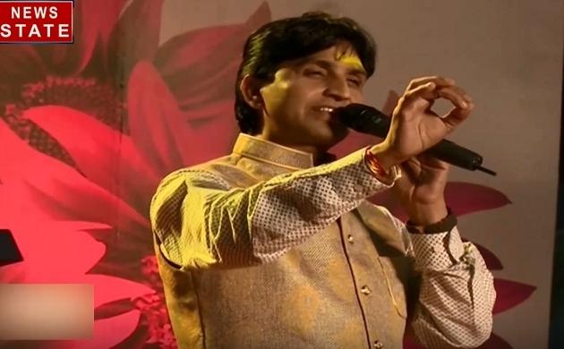 रंग कलश: होली पर कवि डॉ. कुमार विश्वास की कविताओं का लाजवाब तड़का, देखें वीडियो