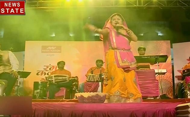 रंग कलश: गायिका मालिनी अवस्थी ने कान्हा की गीत से लोगों को मन मोह लिया, देखें होली के रंग