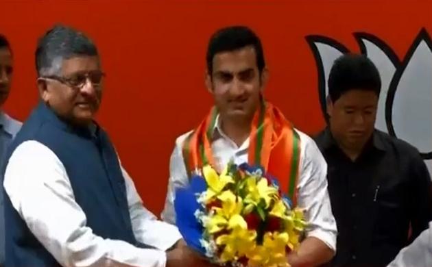 Lok Sabha Elections 2019: BJP में शामिल हुए गौतम गंभीर, देखें वीडियो