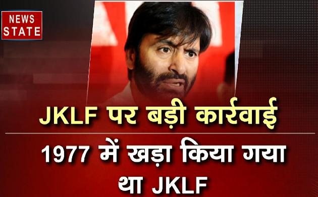 khabar Cut 2 Cut : JKLF पर केंद्र सरकार की बड़ी कार्रवाई,देखिए देश दुनिया की बड़ी ख़बरें 18 मिनट में