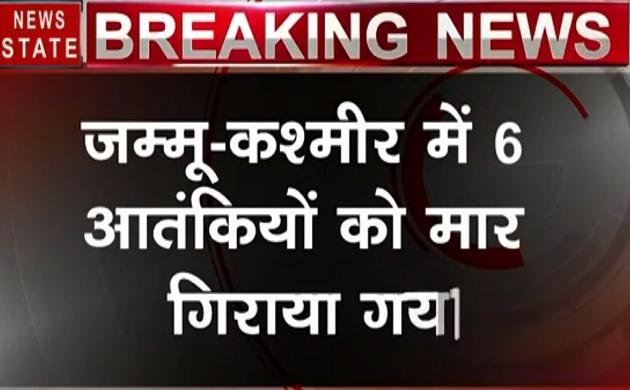 Jammu-Kashmir : शोपियां में सुरक्षाबलों और आतंकवादियों के बीच मुठभेड़, 6 आतंकी ढेर