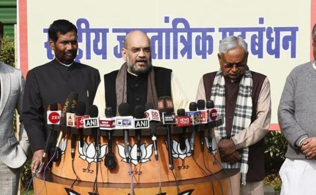 बिहार: पटना से रविशंकर, बेगूसराय से गिरिराज लड़ेंगे चुनाव