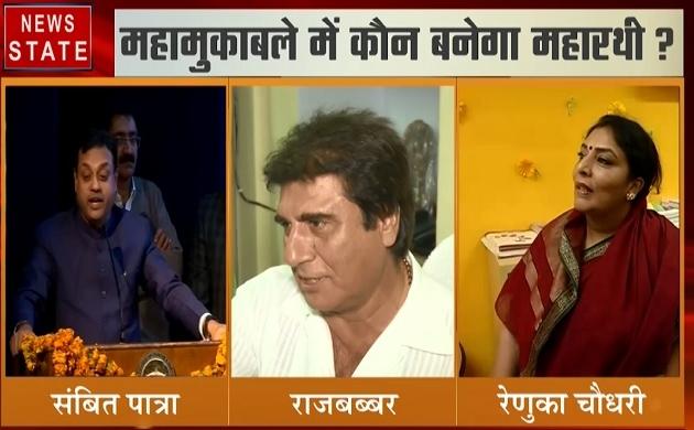 लोकसभा चुनाव 2019 में बीजेपी और कांग्रेस के ये बड़े चेहरे होंगे मैदान में, देखिए ये Video