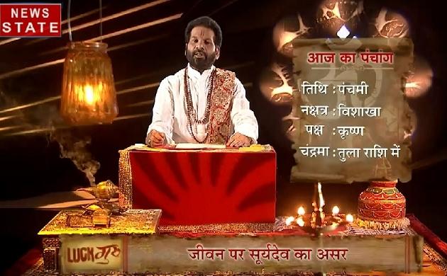 Luck Guru: आज के राशिफल के साथ जानेंगे, सूर्य ग्रह और किस्मत का कनेक्शन,  देखिए ये Video