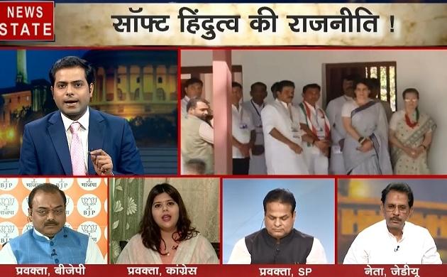 दोपहर का दंगल: क्या यूपी में प्रियंका बदल पाएंगी कांग्रेस की तस्वीर?