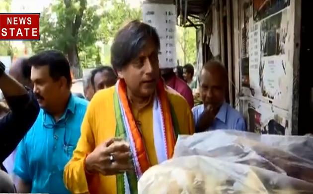 चाय गरम : चाय पर चर्चा कर रहे शशि थरुर (Shashi Tharoor), चाय की दुकान पर धुआंधार सियासत
