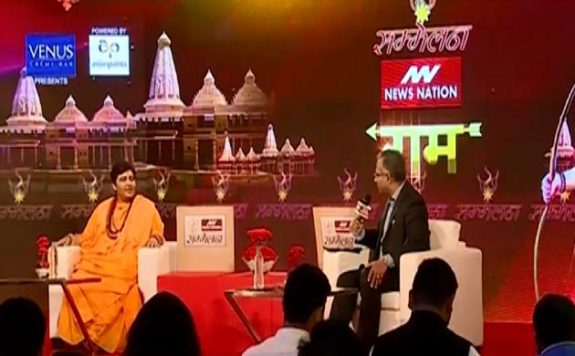 NN Conclave  राम, रक्षा, राष्ट्रवाद : साध्वी प्रज्ञा सिंह ठाकुर को सुनिए