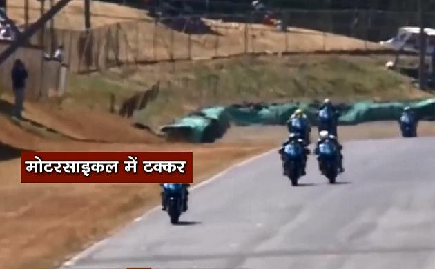 khabar Cut 2 Cut : रेस ट्रेक पर बाइकर्स की भिड़ंत,देखिए देश दुनिया की बड़ी ख़बरें 20 मिनट में