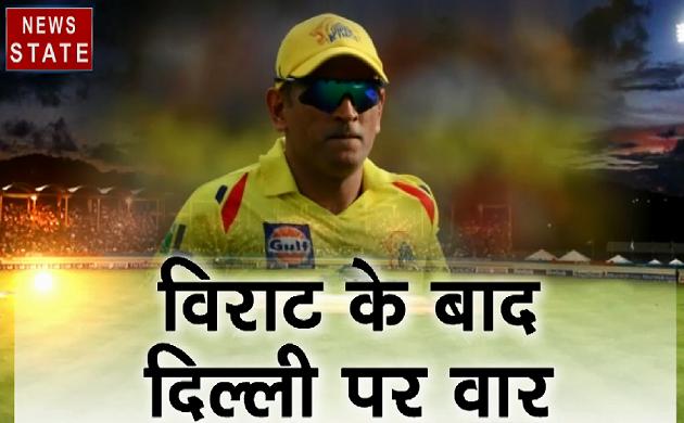 IPL 2019 : धोनी का डबल धमाका, सुपर किंग्स का एक और सुपर शो