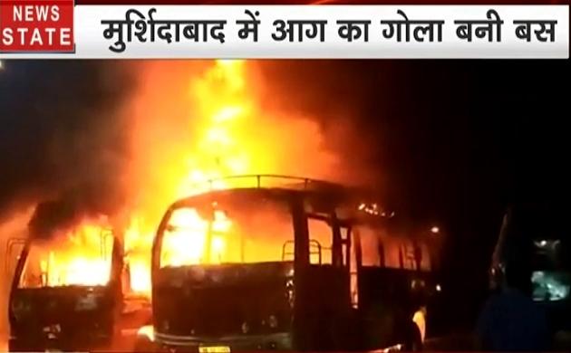 पश्चिम बंगाल: मुर्शिदाबाद में तीन बसों में लगी आग, हादसे में कर्मचारी की मौत