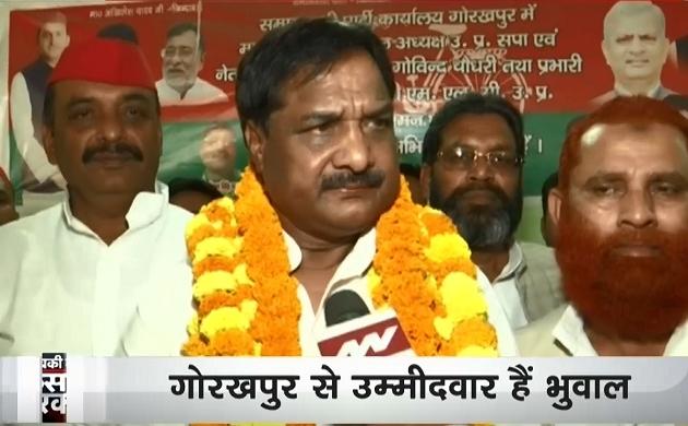 उत्तर प्रदेश: गोरखपुर सीट को लेकर घमासान, सपा ने किया सीट जीतने का दावा