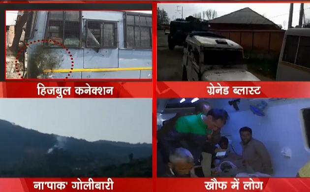 Shocking News : एक दिन में चार घटनाएं, पुलवामा की साज़िश नाकाम