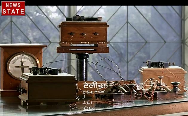 Telegram : इतिहास के पन्नों में टेलीग्राम, स्वतंत्रता संग्राम का गवाह रहा तार