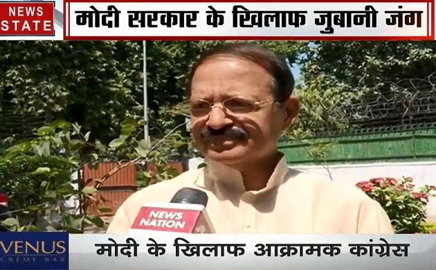 Election 2019:राशिद अल्वी ने साधा बीजेपी पर निशाना, देखें वीडियो
