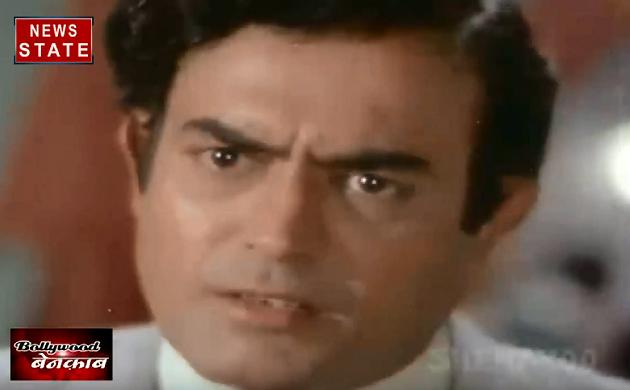 Benaqab : मोहब्बत में बिखरे सपने, संजीव कुमार की संजीदा ज़िंदगी का सच