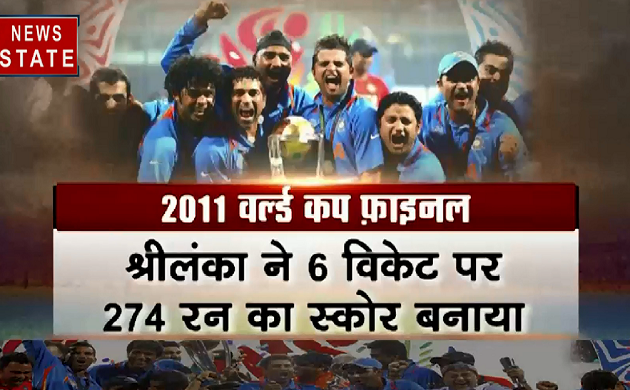 World Cup 2019 : 2011 की जीत 2019 होगी रिपीट,क्या विराट दोहराएंगे धोनी का कारनामा?