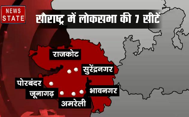अबकी बार किसकी सरकार : गुजरात का सियासी संग्राम, BJP दोहराएगी 2014 का प्रदर्शन ?