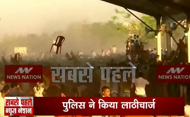 गया में बीजेपी की रैली में हंगामा, पुलिस ने किया लाठीचार्ज