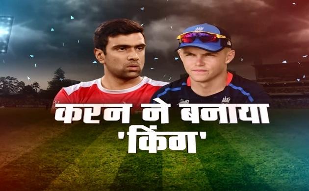 Total Dhamal 2019: IPL 12, KXIP vs DC- जीता हुआ मैच हारी दिल्ली,