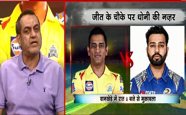 IPL 2019 #CSK vs #MI : क्या रोहित के घर में धोनी मचाएंगे धूम ?
