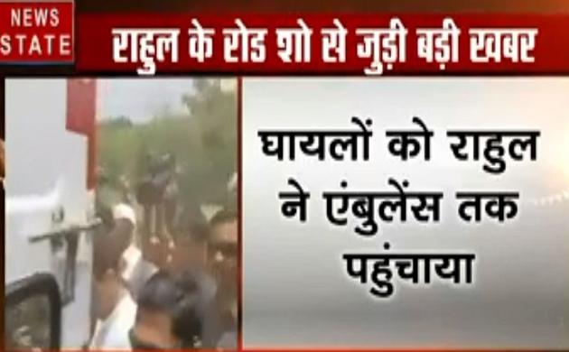 वायनाड: राहुल गांधी के रोड शो में हादसा, घायलों को राहुल गांधी ने एंबुलेंस तक पहुंचाया, देखें वीडियो