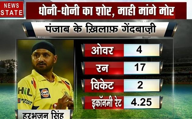 Total Dhamal 19: IPL 12, KKR vs RR: राजस्थान को 8 विकेट से रौंद कर केकेआर ने दर्ज की चौथी जीत