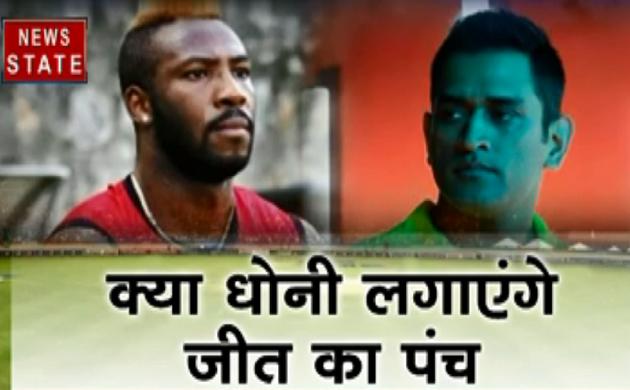 IPL 2019 #CSK vs #KKR : रसेल के तूफान को रोक पाएंगे माही ?