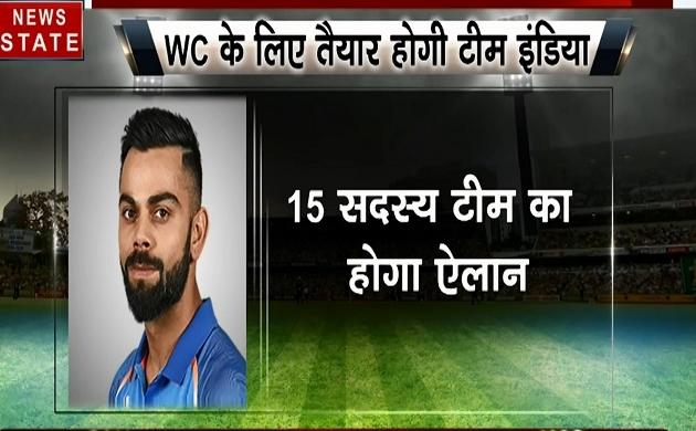 IPL 12:विराट को मिलेंगे WC के वीर, कोलकाता नाइट राइडर से होगा चेन्नई का सामना, देखें वीडियो