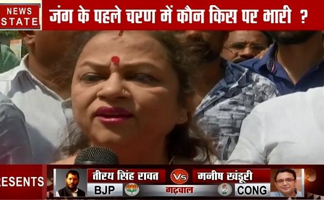 Election 2019:  नागपुर में नितिन गडकरी की पत्नी ने किया मतदान, देखें वीडियो